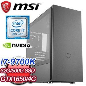 微星 電競系列【聖盾猛襲】i7-9700K八核 GTX1650 超頻電腦(32G/500G SSD) ★送龍魂電競後背包(售價1990)