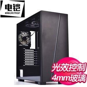 電鎧【DK104】A.RGB 玻璃透側 E-ATX電腦機殼《黑》