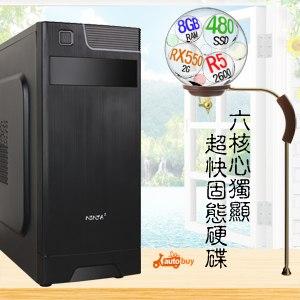 華碩 電玩系列【等一個人咖啡】AMD R5 2600六核 RX550 娛樂電腦(8G/480G SSD)