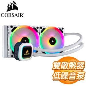 Corsair 海盜船 H100i RGB 白金 SE CPU水冷散熱器