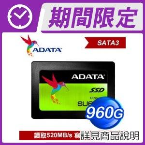 威剛 SU650 960G S3 SSD