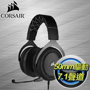 Corsair 海盜船 HS60 PRO STEREO 電競耳麥《黑》