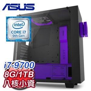 華碩 文書系列【逸塵步虛I】i7-9700八核 商務電腦(8G/1TB)