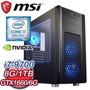 微星 電競系列【照世明燈I】i7-9700八核 GTX1660 遊戲電腦(8G/1TB)