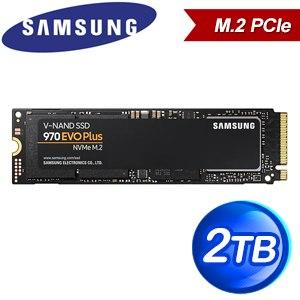 Samsung 三星 970 EVO Plus 2TB NVMe M.2 PCIe SSD固態硬碟(讀:3500M/寫:3300M/TLC) 台灣代理商貨