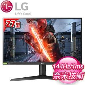 LG 樂金 27GL850-B 27型 Nano IPS 1ms電競螢幕