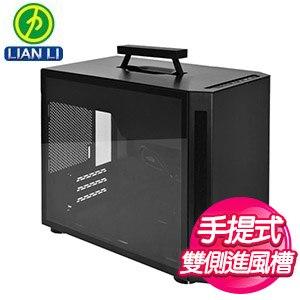 LIAN LI 聯力【PC-TU150WX】ITX 透側電腦機殼《黑》