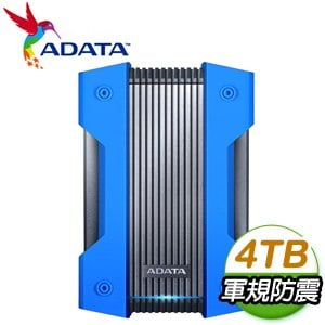 ADATA 威剛 HD830 4TB 2.5吋防震外接硬碟《藍》