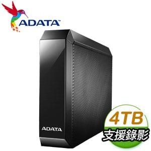 ADATA 威剛 HM800 4TB 3.5吋外接硬碟《黑》