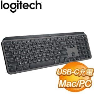 Logitech 羅技 MX Keys 智能無線鍵盤