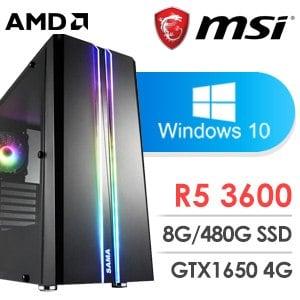 微星 電玩系列【雲之鏡I】AMD R5 3600六核 GTX1650 娛樂電腦(8G/480G SSD/WIN 10) ★送龍魂電競後背包(售價1990)