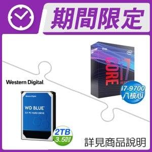 ☆期間限定★ i7-9700+WD 藍標 2TB硬碟