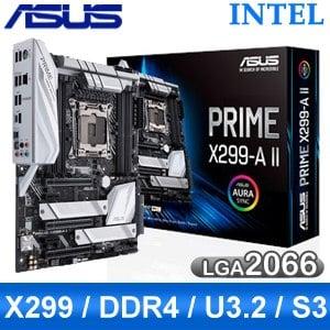 【客訂】ASUS 華碩 PRIME X299-A II LGA2066主機板 (ATX/3+1年保)