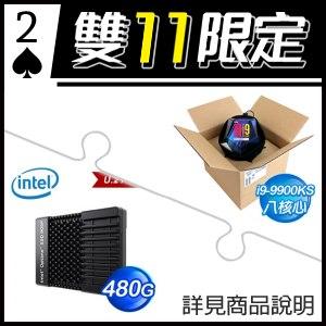 ☆雙11★ i9-9900KS+Intel 905P 480G U.2 Optane SSD(附M.2轉接) ★送TECO 東元 16吋機械式定時立扇 (XA1669AB)+聯名紀念外套