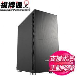 視博通【靜音使者】ATX電腦機殼《黑》SA3412(B)