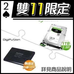 ☆雙11★ 希捷 新梭魚 1TB 2.5吋硬碟(X5)+伽利略 USB3.1 Gen1 2.5吋鋁合金外接盒