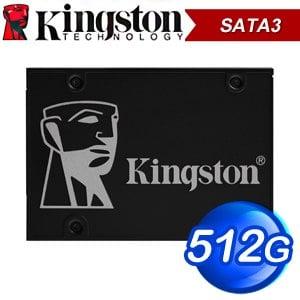 Kingston 金士頓 KC600 512G 2.5吋 SATA SSD【五年保】(讀:550M/寫:520M/TLC) SKC600/512G