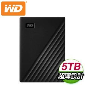 WD 威騰 My Passport 5TB 2.5吋外接硬碟《黑》WDBPKJ0050BBK-WESN