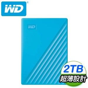 WD 威騰 My Passport 2TB 2.5吋外接硬碟《藍》WDBYVG0020BBL-WESN