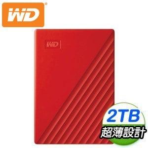 WD 威騰 My Passport 2TB 2.5吋外接硬碟《紅》WDBYVG0020BRD-WESN