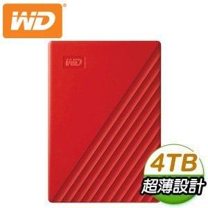 WD 威騰 My Passport 4TB 2.5吋外接硬碟《紅》WDBPKJ0040BRD-WESN