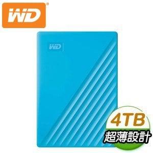 WD 威騰 My Passport 4TB 2.5吋外接硬碟《藍》WDBPKJ0040BBL-WESN