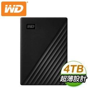 WD 威騰 My Passport 4TB 2.5吋外接硬碟《黑》WDBPKJ0040BBK-WESN