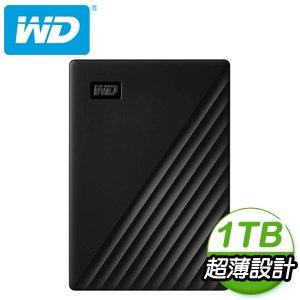 WD 威騰 My Passport 1TB 2.5吋外接硬碟《黑》WDBYVG0010BBK-WESN