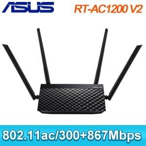 ASUS 華碩 RT-AC1200 V2 四天線雙頻無線WIFI路由器(分享器)