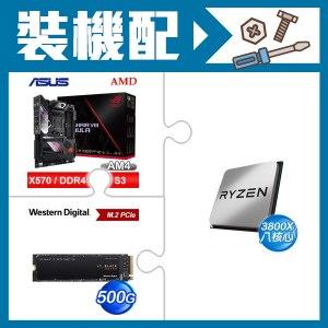 ☆裝機配★ AMD R7 3800X+華碩 CROSSHAIR VIII FORMULA ATX主機板+WD 黑標 SN750 500G M.2 PCIe SSD