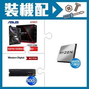 ☆裝機配★ AMD R7 3800X+華碩 CROSSHAIR VIII HERO(WI-FI)ATX主機板+WD 黑標 SN750 500G M.2 PCIe SSD