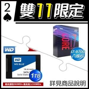 ☆雙11★ i7-9700+WD 藍標 1TB SSD