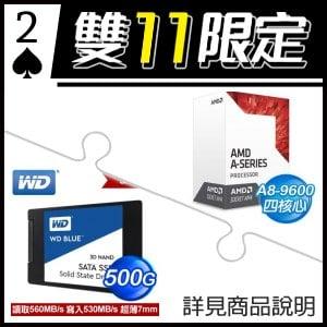☆雙11★ AMD A8-9600+WD 藍標 500G SSD