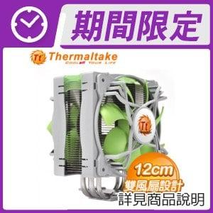曜越 靜Jing CPU散熱器