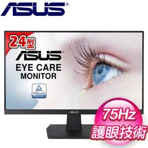 ASUS 華碩 VA24EHE 24型 超低藍光護眼液晶螢幕