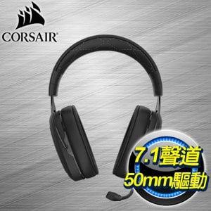 Corsair 海盜船 HS70 PRO WIRELESS 無線電競耳麥《碳黑》CA-9011211-AP