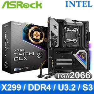 【客訂】ASRock 華擎 X299 Taichi CLX LGA2066主機板 (ATX/3+2年保)