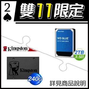 ☆雙11★ WD 藍標 2TB 硬碟(X5)+金士頓 A400 240G SSD(X5)