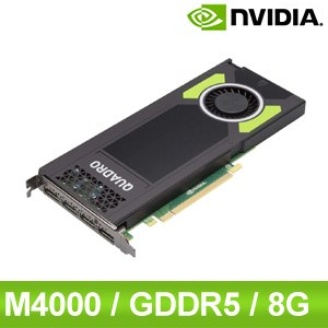 NVIDIA Quadro M4000/8G PCIE繪圖卡《原廠一年保固》