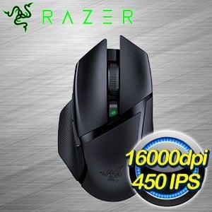 Razer 雷蛇 Basilisk X HyperSpeed 巴塞利斯蛇 X 速度版 無線電競滑鼠(RZ01-03150100-R3A1)