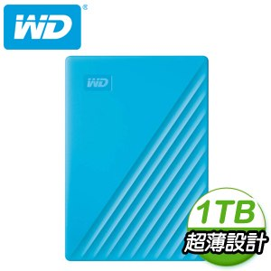WD 威騰 My Passport 1TB 2.5吋外接硬碟《藍》WDBYVG0010BBL-WESN
