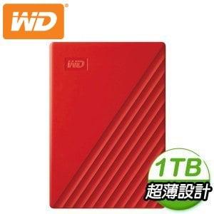 WD 威騰 My Passport 1TB 2.5吋外接硬碟《紅》WDBYVG0010BRD-WESN