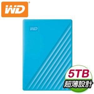 WD 威騰 My Passport 5TB 2.5吋外接硬碟《藍》WDBPKJ0050BBL-WESN