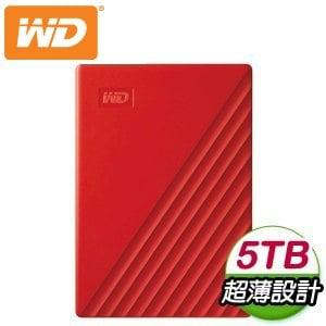 WD 威騰 My Passport 5TB 2.5吋外接硬碟《紅》WDBPKJ0050BRD-WESN