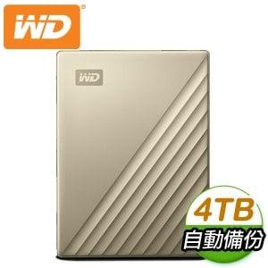 WD 威騰 My Passport Ultra 4TB 2.5吋 USB-C 外接硬碟《閃耀金》