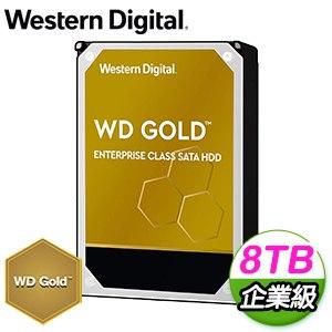 WD 威騰 8TB 3.5吋 7200轉 企業級資料中心硬碟《金標》WD8004FRYZ-5Y