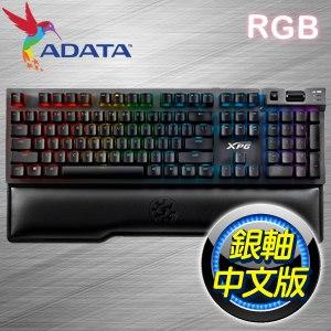 ADATA 威剛 XPG SUMMONER 召喚師 銀軸 RGB機械式鍵盤《中文版》