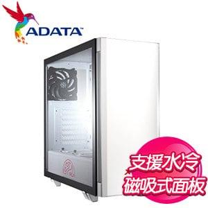 ADATA 威剛【XPG INVADER侵略者】玻璃透側 ATX電競機殼《白》