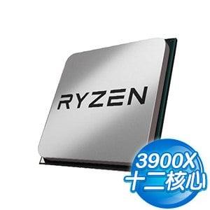 【香香價】AMD Ryzen 9 3900X 十二核心處理器《3.8GHz/70M/105W/AM4》限搭機