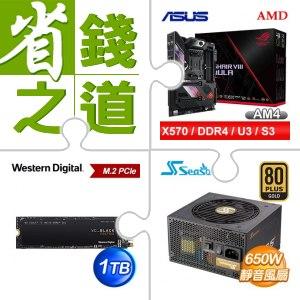 ☆自動省★ 華碩 CROSSHAIR VIII FORMULA AM4主機板+WD 黑標 SN750 1TB M.2 PCIe SSD+海韻 650W 金牌 全模組 電源供應器